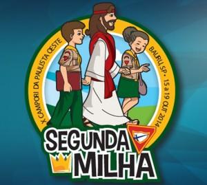 X Campori da Paulista Oeste, Segunda Milha - 2014